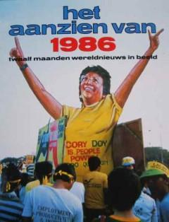 Het aanzien van 1986