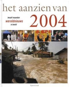 Het aanzien van 2004