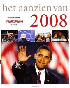 Het aanzien van 2008