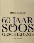 24/7 Rotterdamse Loodsen & Hand in Hand 60 Jaar Soos Geschiedenis