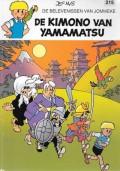 De Belevenissen van Jommeke - De Kimono van Yamamatsu