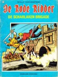 De Rode Ridder - De scharlaken brigade