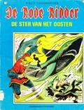 De Rode Ridder - De ster van het oosten