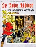 De Rode Ridder - Het bronzen gevaar