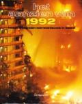 Het aanzien van 1992
