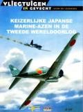 Keizerlijke Japanse marine-azen in de tweede wereldoorlog