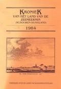 Kroniek (1984) van het land van de zeemeermin (Schouwen-Duiveland)