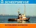 Scheepsrevue, Buitenlandse Sleepboten