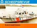 Scheepsrevue, Rijksvaartuigen