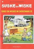 Suske en Wiske Rikki en Wiske in Chokowakije