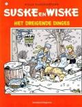 Suske en Wiske Het dreigende dinges (NR 10)